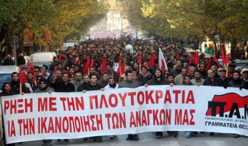 Grieks werkoverleg voordat ze weer nijver aan de slag gaan