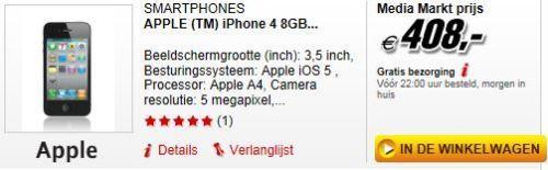 iPhone-4-8gb-mm