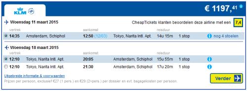 KLM-AMS-TOK