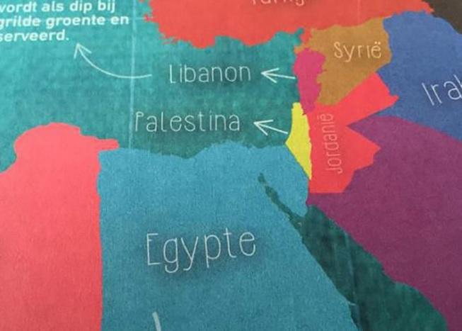 Israël bestaat niet volgens de gemiddelde moslim