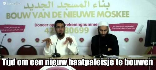 Al Houda geleen
