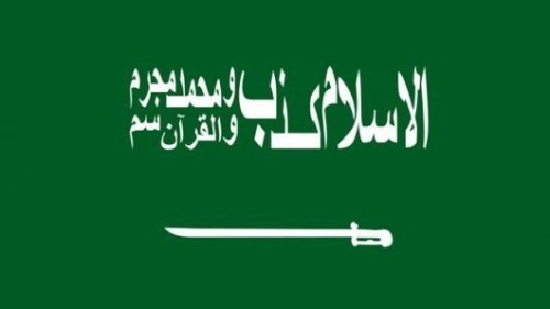 saudi-arabie-pvv-sticker