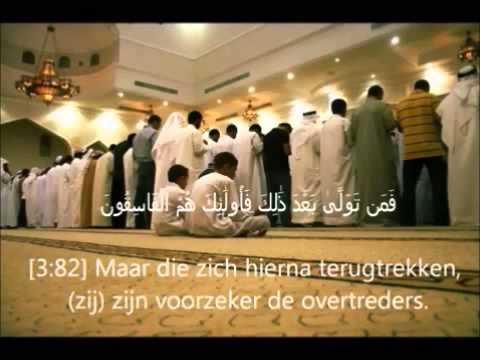Al Fitra moskee Utrecht