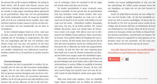 Joden in Nederland 2