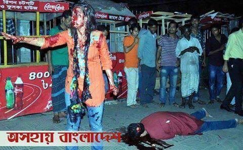 Bangladesh hacked to death